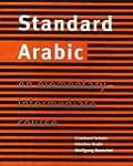 Standard Arabic Set of 2 Audio Casset...
