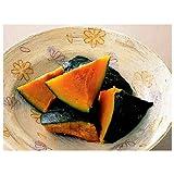 大冷 冷凍野菜 かぼちゃ 500g 冷凍