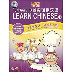 Watching the Jokes to Learn Chinese 3 (1 DVD + <MP3+MP4> + Book)