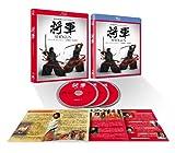 【Amazon.co.jp先行発売】将軍 SHOGUN ブルーレイBOX [Blu-ray]