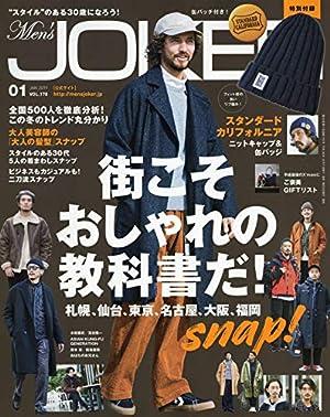 Men'sJOKER 2019年 01 月号 [雑誌]