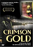 Crimson Gold [Import]