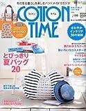 COTTON TIME (コットン タイム) 2011年 07月号 [雑誌]