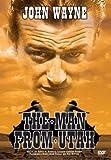 Man from Utah (the) - DVD