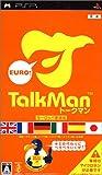TALKMAN EURO ~トークマン欧州言語版~(ソフト単体版)
