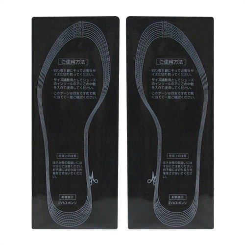 イグニオ(IGNIO) サイズ調整用中敷 (IG-8BE0018)