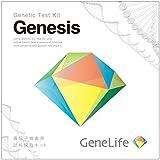 ジェネシスヘルスケア GeneLife Genesis 1個