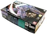 HGUC 1/144 RGM-79Q ジム・クゥエル (機動戦士ガンダム0083 STARDUST MEMORY)
