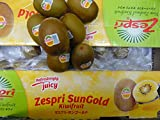 栄養たっぷり!ニュージーランド産ゼスプリ サンゴールドorゴールドキウィ25個から30個入り 東洋フルーツ(有)