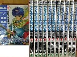 箱田真紀 ファイアーエムブレム 暗黒竜と光の剣 全12巻完結