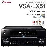 パイオニア AVマルチチャンネルアンプ VSA-LX51