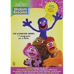 Shalom Sesame -  The complete series 12 programs