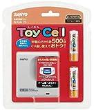 SANYO 単3形 ニッケル水素電池「Toy Cell」 急速充電器セット N-GA1S