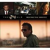 24 Twenty Four: Behind the Scenes: Das offizielle Buch zur Serie. Mit einem Vorwort von Kiefer Sutherland