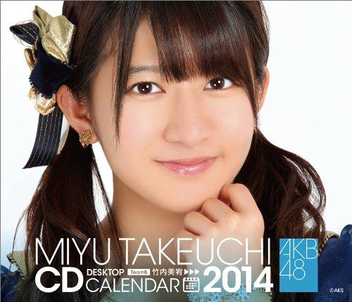 (卓上)AKB48 竹内美宥 カレンダー 2014年