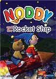 Noddy and the Rocketship v.2