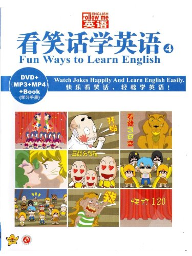 Fun Ways To Learn English (IV)