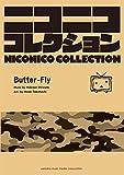 吹奏楽 ニコニココレクション Butter-Fly