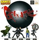 システムカプセル GANTZ フィギュアコレクション 超レア込全6種