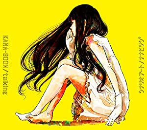 talking / ナナヒツジ(初回生産限定盤B) [CD+DVD]