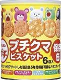 ブルボン プチクマビスケット保存缶【 防災グッズ 非常食 保存食】