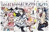 劇場版 魔法少女まどか☆マギカ コミック 1-3巻セット (まんがタイムKRコミックス フォワードシリーズ)