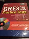 img - for New Oriental: GRE8 sets of questions (with CD-ROM disc 1) book / textbook / text book