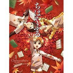 ���͂�ӂ� Vol.1 [DVD]