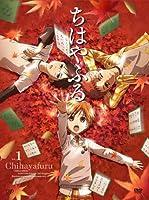 ちはやふる Vol.1 [DVD]