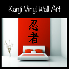 Kanji wall art for your home