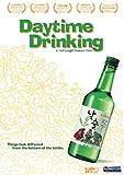 echange, troc Daytime Drinking: Live Action Movie [Import USA Zone 1]