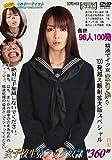 女子校生鼻フック奴隷360・まりか96人100発 HFD-06 [DVD]