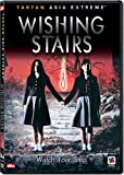echange, troc Wishing Stairs [Import USA Zone 1]