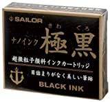 セーラー 万年筆用カートリッジインク ナノインク 13-0602-120 極黒