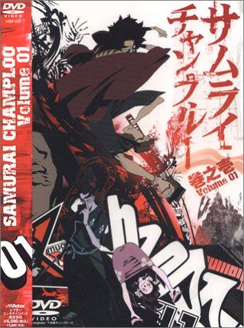 おすすめアニメ キャッチ サムライチャンプルー 巻之壱 [DVD]