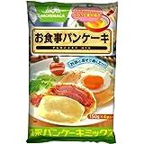 森永 お食事パンケーキ(パンケーキミックス) 150g×4袋