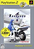 51CASHRM9BL. SL160  Xenosaga Episode II: Jenseits von Gut und Bose (PlayStation2 the Best) [Japan Import]