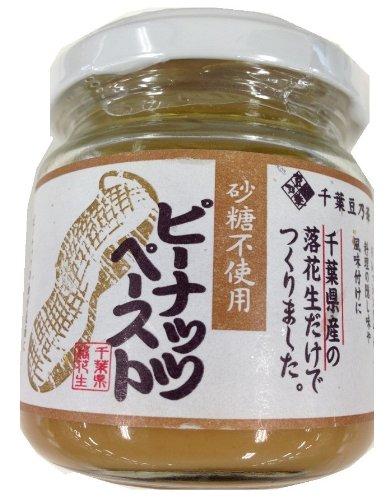 千葉豆乃華 ピーナッツペースト 砂糖不使用 150g