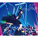 クピドゥレビュー(初回限定盤)(DVD付)