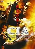 CIA APS-109 [DVD]