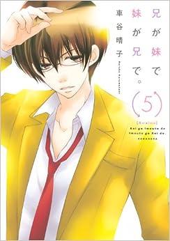 Ani ga Imouto de Imouto ga Ani de. [5]: Haruko Kurumatani: 9784063806731: Amazon.com: Books