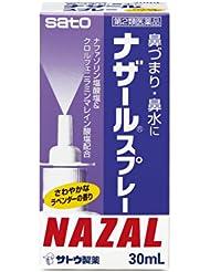 日本亚马逊海淘促销商品推荐(2016-03-18)