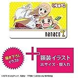 オリジナルnanacoカード付き 『干物妹!うまるちゃん』額装イラスト2Lサイズ・額入れ