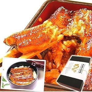 お中元ギフト うなぎグルメギフト 国産鰻(うなぎ)蒲焼 3枚セット