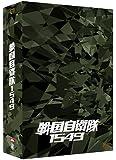 戦国自衛隊1549 DTS特別装備版 (初回限定生産) [DVD]