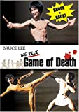 Bruce Lee: True Game of Death [DVD] [Import]
