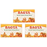 Bagya's Charcoal Powder Sandal Dhoop Stems (3.3 Cm X 2 Cm X 3 Cm, 20 Pieces Each, Pack Of 3)