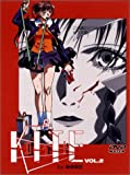 カイト VOL.2 [DVD]