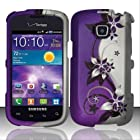 For Samsung Illusion / Galaxy Proclaim i110 Rubberized Design Cover - Purple/Silver Vines