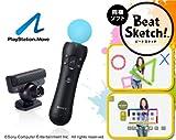 PlayStation Move スターターパック 特典 PlayStation Moveオムニバス体験版付き